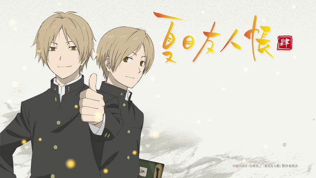 File:Natsume and madara in human form.png