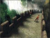 Wu shi academy wall