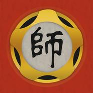 Wu Shi Academy Flag PNG