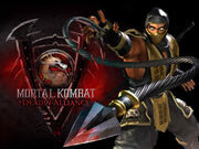 Scorpion-Deadly-Alliance