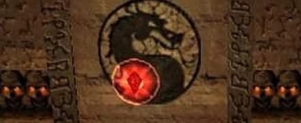 File:Eye of Chitian.jpg