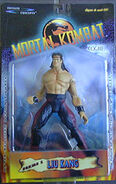 Liukang IC collectible