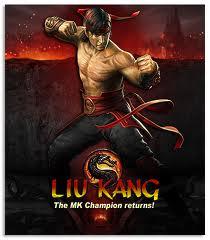 File:Liu Kang MK9.jpeg