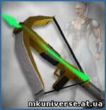 Plasma crossbow01