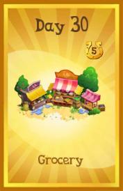 File:Daily Reward 30.png