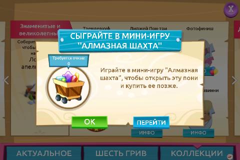 File:Screenshot4.png