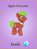 Apple Cinnamon Store locked
