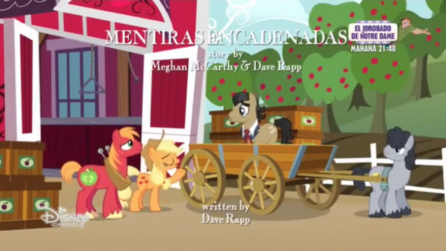 File:S6E23 Title - Spanish (Spain).png