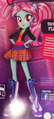 Sunny Flare School Spirit box art ID