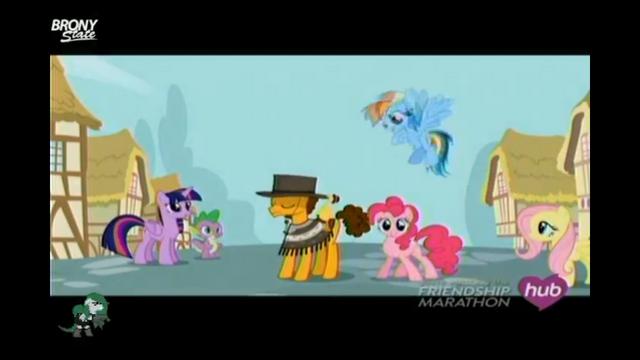 File:Pinkie PiePride1.png