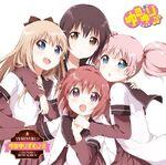 YURUYURI 2nd.Series BEST ALBUM Yuriyurizumu 2