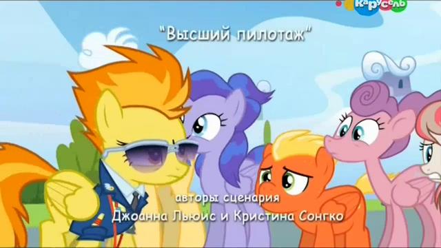 File:S6E24 Title - Russian.png