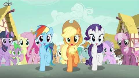 My Little Pony Friendship is Magic - We'll Make Our Mark Ukrainian