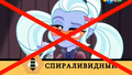 Friendship Games Sugarcoat misspells 'cymotrichous' - Russian.png