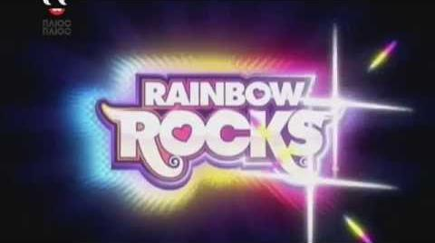 Rainbow Rocks (song) - Ukrainian