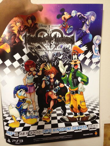 File:Kingdom Hearts 1.5 Remix Poster.jpg