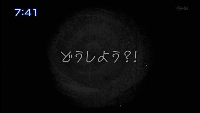 File:Oh goodness! S2E24 - Japanese.png