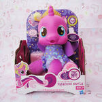 Princess Skyla Toy