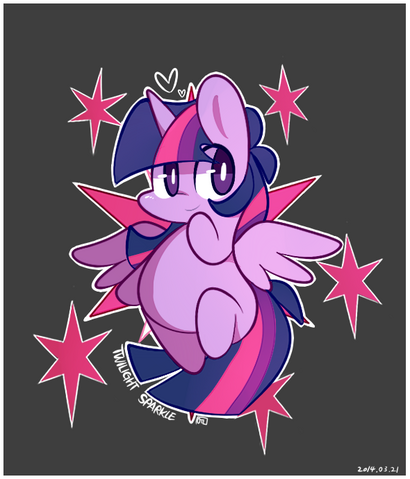 File:FANMADE Cutie Mark - Twilight Sparkle.png