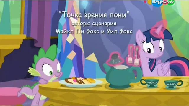 File:S6E22 Title - Russian.png