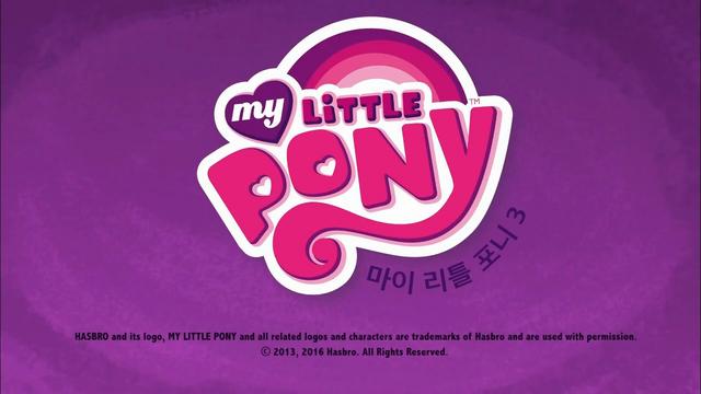 File:Korean Show Logo (Season 3).png