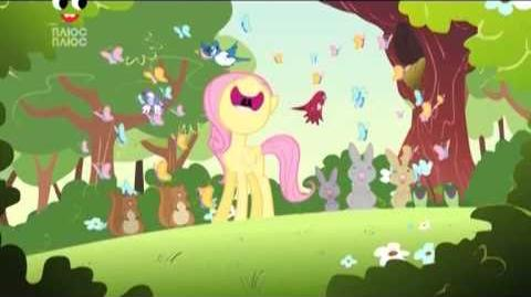 "MLP FiM - So Many Wonders ""Song"" Official Ukrainian dub"