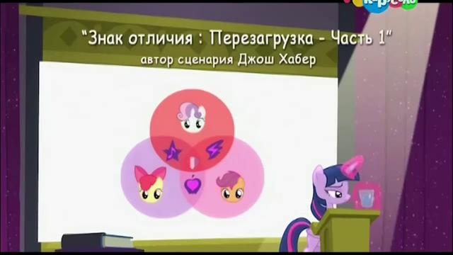 File:S5E25 Title - Russian.png