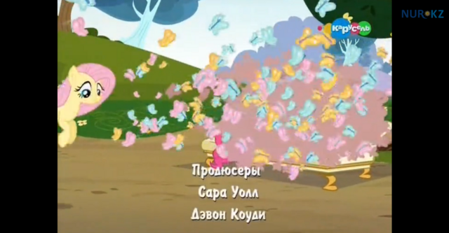 File:Russian 'Producer' Credit.png