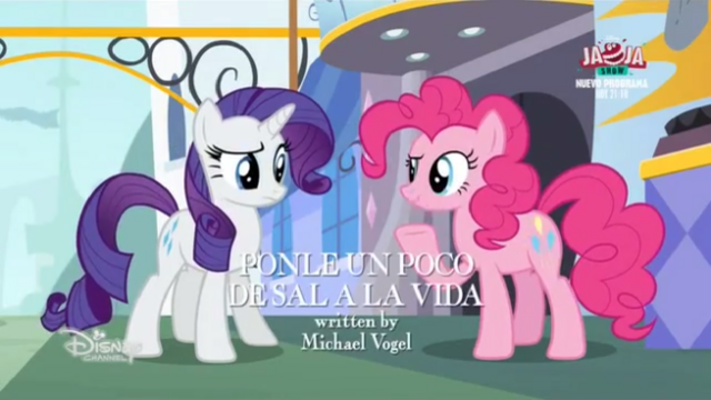 File:S6E12 Title - Spanish (Spain).png