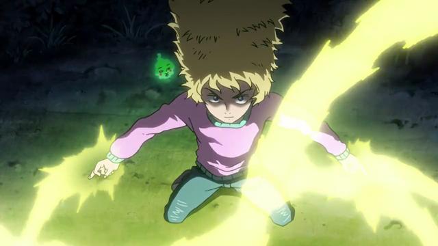 File:Air Whip anime (Hanazawa).png