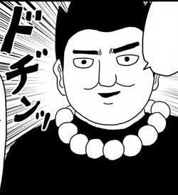 File:Banshoumaru Shinra.png