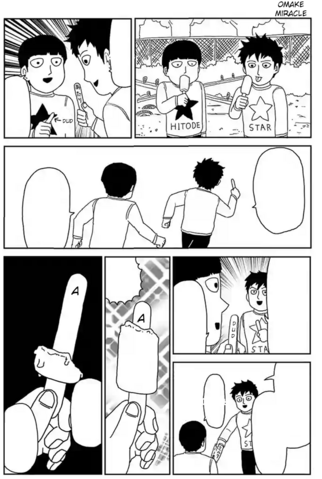 File:Ch87 (Omake2).png