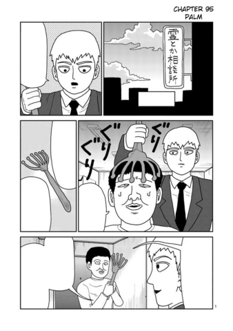 File:Ch95.png