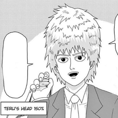 File:TeruHair3 (manga).png