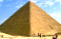 File:Harami firaun.png