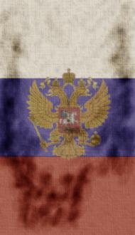 File:Tsar.png