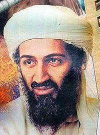 File:200px-Bin Laden Poster2.jpg