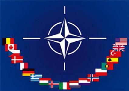 File:Nato 1 1.jpg