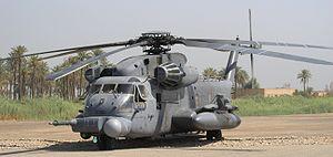 File:300px-CH-53 CM2.jpg