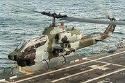 300px-AH-1 Cobra