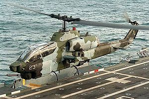 File:300px-AH-1 Cobra.jpg