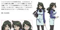 Rihoko Furuta