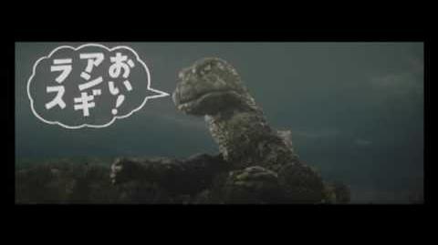 Godzilla Talks - Speech Bubbles confirmation