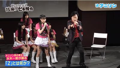 File:Ichiro Mizuki Teach Z.png