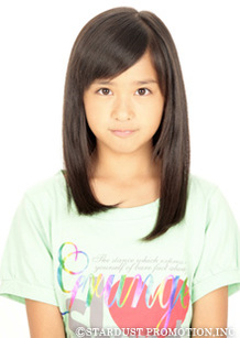 File:Reina Stardust 2011.png