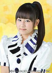 Mizuki (2013)