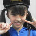 Mai Haruna Portrait