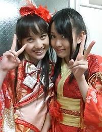 Tsukina and Kanako Nagoya