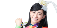 Haruna Sakamoto