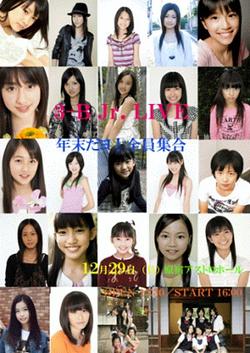 Nenmatsu Cover